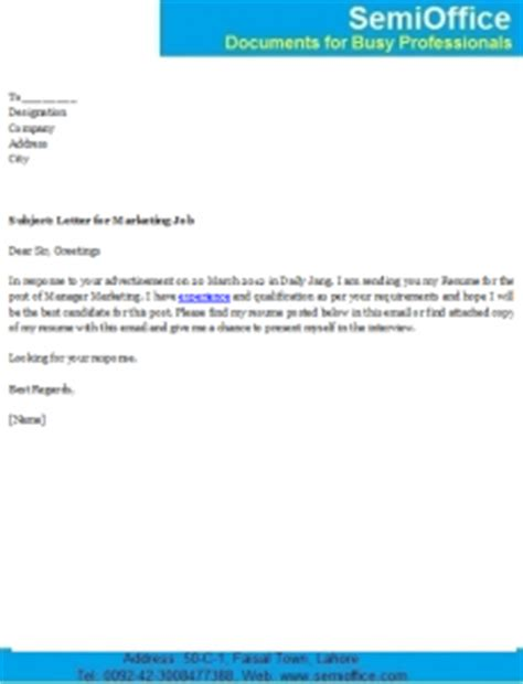 Example of cover letter for telemarketing
